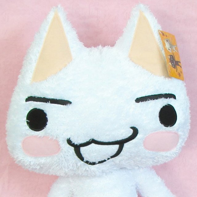 Dokodemoissyo Fun Collection Plush Doll: Fluffy Toro XL Ver.
