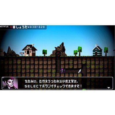 Yuusha no Kuse ni Namaikida. (PSP the Best)