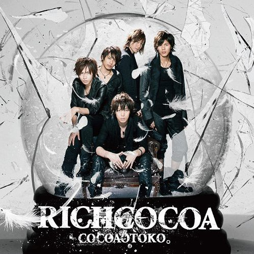 Richcocoa [CD+DVD Jacket B]