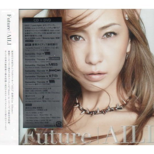 Future [Jacket A CD+DVD]