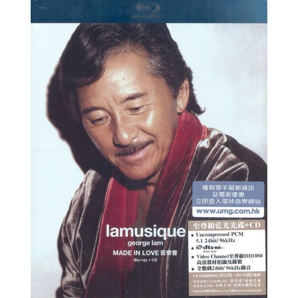 Lamusique [Blu-Ray+CD]