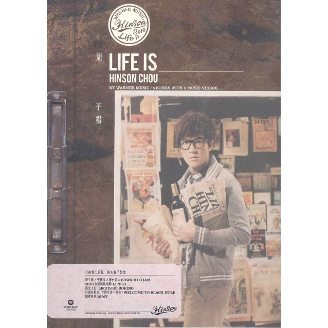 Life Is...[CD+DVD]