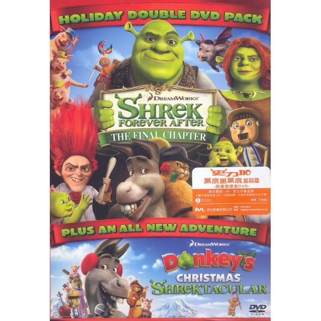 Shrek Forever After: The Final Chapter [Holiday Double DVD ...