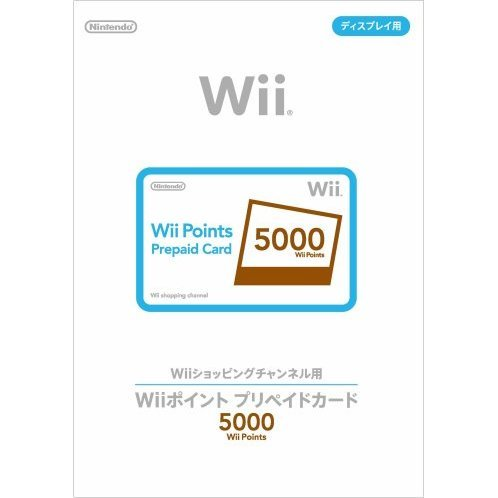 Wii Points Prepaid Card (5000 Wii Points / for Japanese network only)