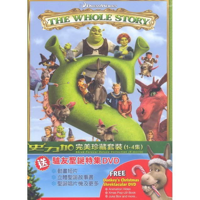 Shrek Forever Deluxe Collection [4-Movie]
