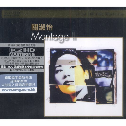 Montage II [K2HD Limited Edition]