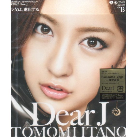 Dear J [CD+DVD Type B]