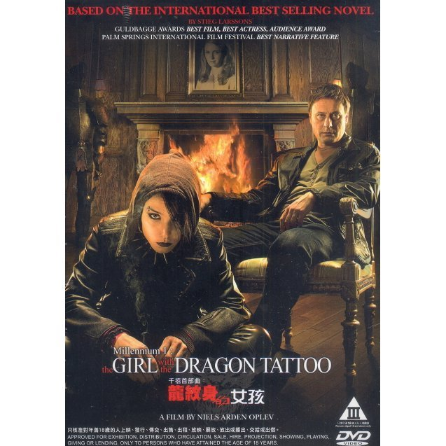 Millenium 1: The Girl With The Dragon Tattoo