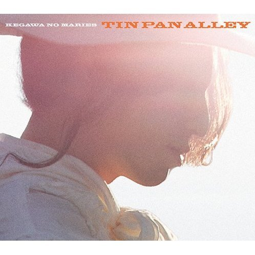 Tin Pan Alley [CD+DVD Limited Edition]
