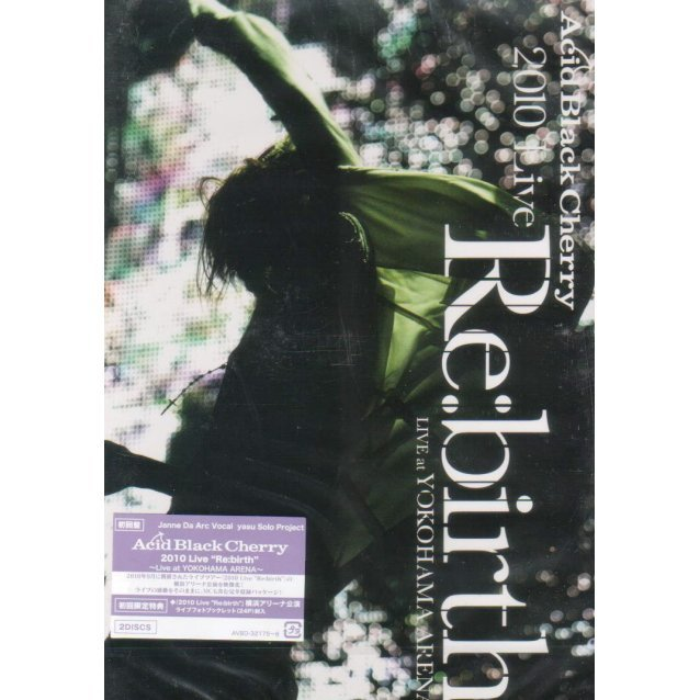 2010 Live Re: Birth - Live At Yokohama Arena [Jacket B]