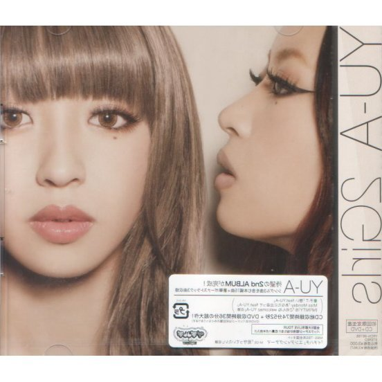 2 Girls [CD+DVD Limited Edition]