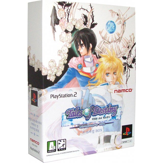 Tales of Destiny Director's Cut [Premium Box]