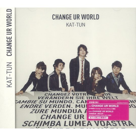 Change Ur World [First Press Limited Edition 1 CD+DVD]