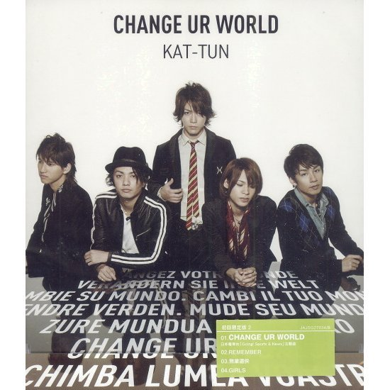 Change Ur World [First Press Limited Edition Type 2]