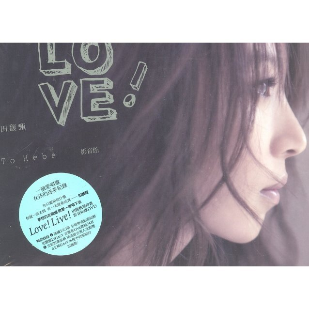 Love! To Hebe [Concert Live DVD+MV DVD]