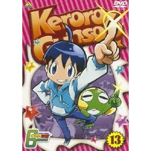Keroro Gunso 6th Season 13 Last Volume