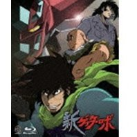 Shin Getter Robo Blu-ray Box