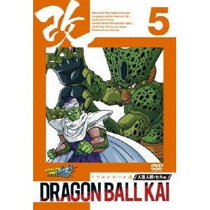Dragon Ball Kai Jinzou Ningen Cell Hen Vol.5