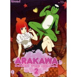 Arakawa Under The Bridge Vol.2 [Blu-ray+CD Limited Edition]
