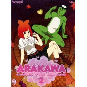 Arakawa Under The Bridge Vol.2 [DVD+CD Limited Edition]