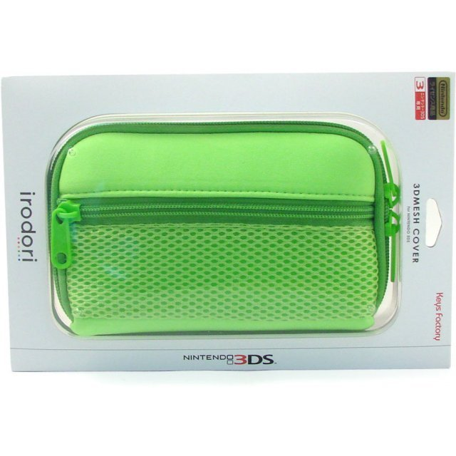 3D Mesh Cover 3DS (green)