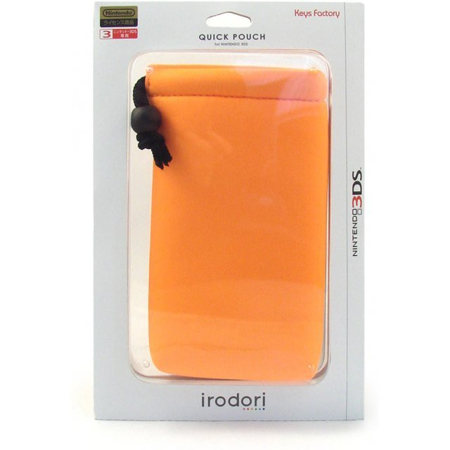 Quick Pouch 3DS (orange)