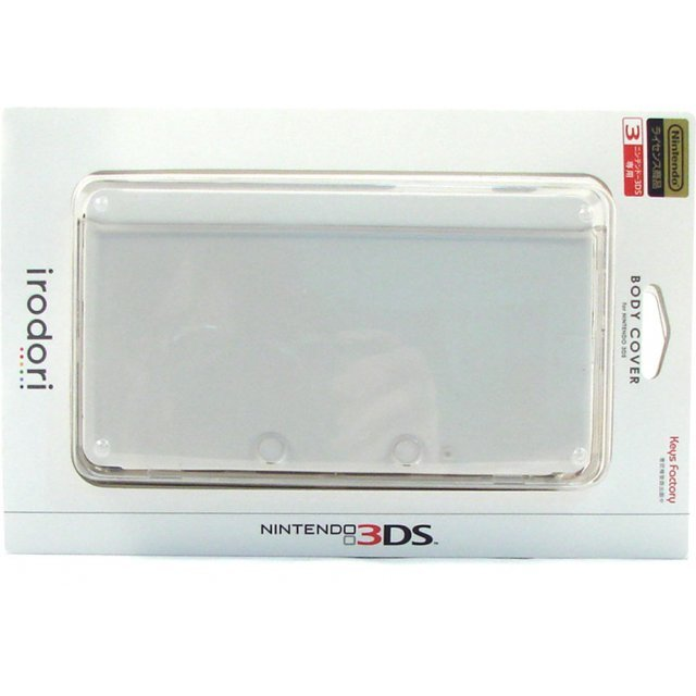 Body Cover 3DS (white)