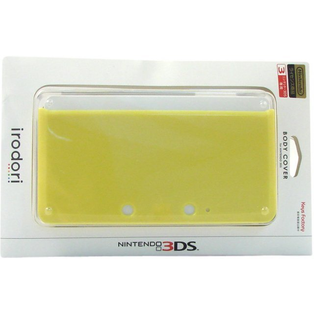 Body Cover 3DS (yellow)