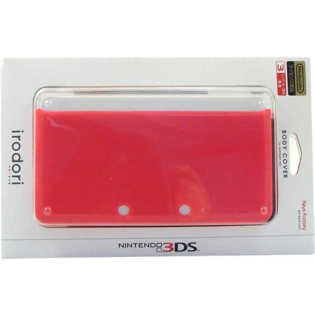 Body Cover 3DS (pink)