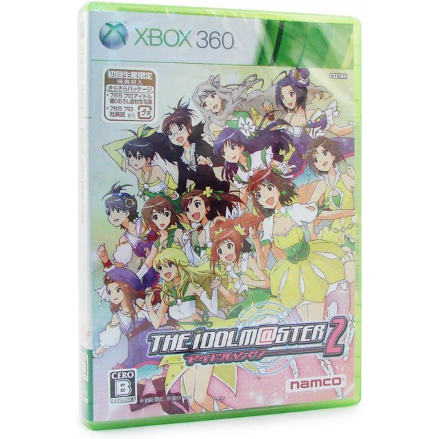 The Idolm@ster 2 [First Print Limited Edition]