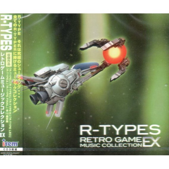 R-types Retro Music Collection Ex