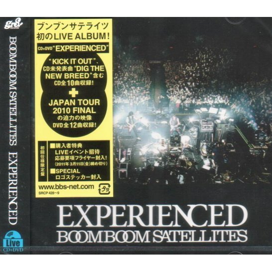 Experienced [CD+DVD]