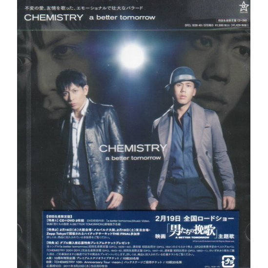 J-Pop - A Better Tomorrow [CD+...