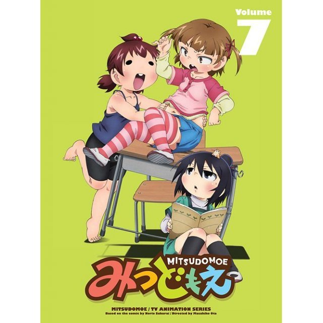 Mitsudomoe Vol.7 [DVD+CD Limited Edition]