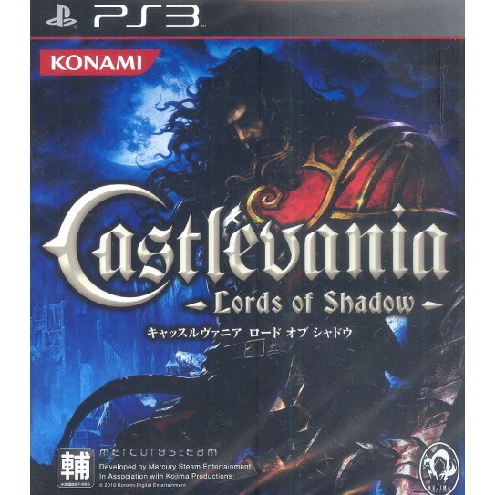 Castlevania: Lords of Shadow (Japanese language Version)