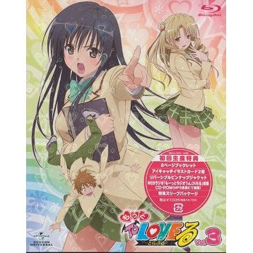 Motto To Love-ru Vol.3 [Blu-ray+CD Limited Edition]