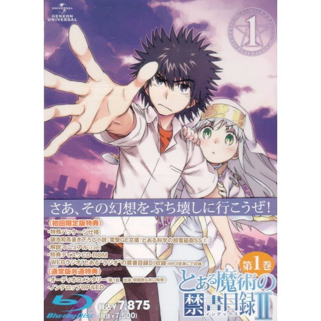 To Aru Majutsu No Index II Vol.1 [Blu-ray+CD-ROM Limited Edition]