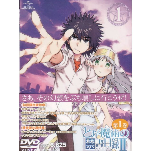 To Aru Majutsu No Index II Vol.1 [DVD+CD-ROM Limited Edition]