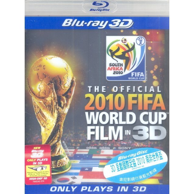 The Official 2010 FIFA World Cup Film [3D Blu-ray]