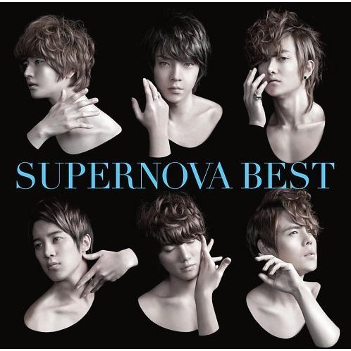 Supernova Best [CD+DVD Limited Edition Type B]