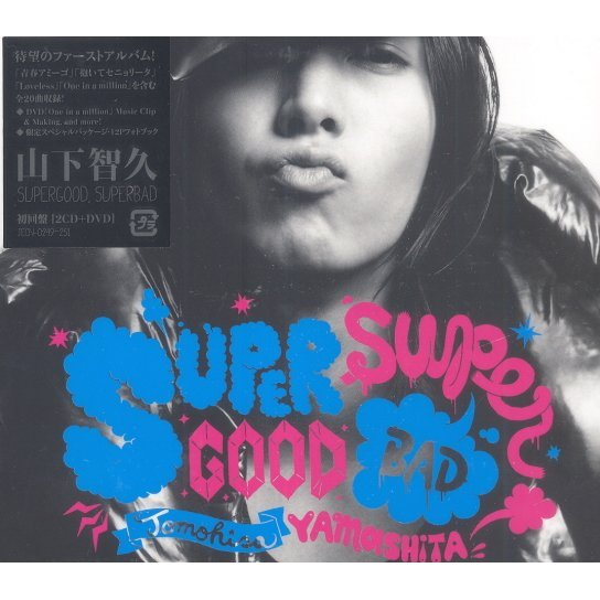 Supergood Superbad [CD+DVD Limited Edition Type A]