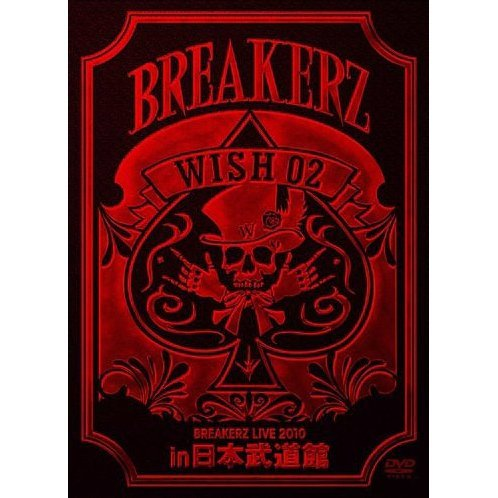Breakerz Live 2010 Wish 02 In Nippon Budokan