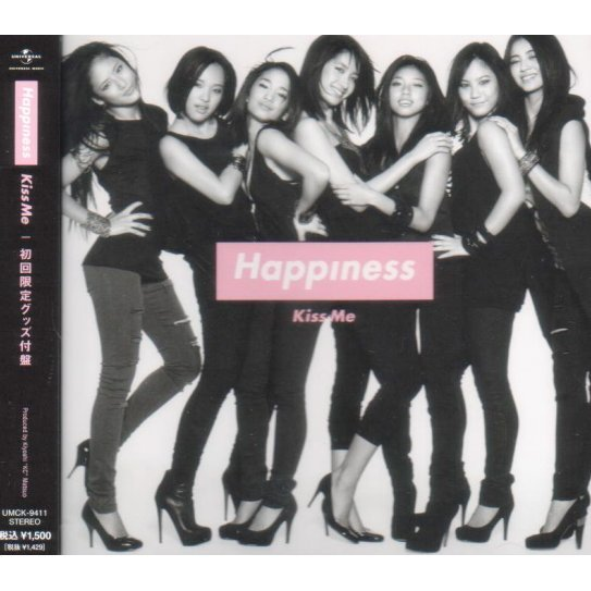 Kiss Me [CD+Goods Limited Edition]