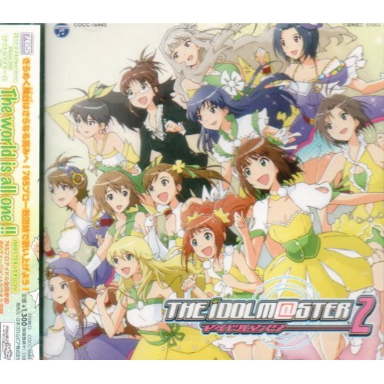 The Idolm@ster 2 The World Is All One