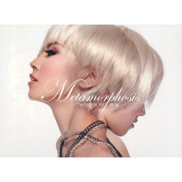 Metamorphosis [Special Edition CD+DVD]