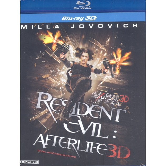 Resident Evil: Afterlife [2D+3D]