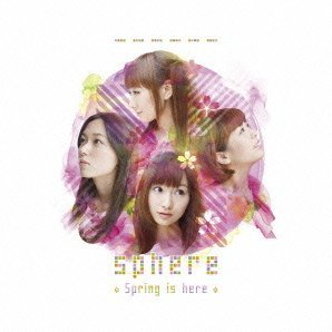 Spring Is Here [CD+DVD Limited Deluxe Edition]