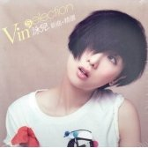 Vin'Selection [New + Best Selections 2CD+DVD]