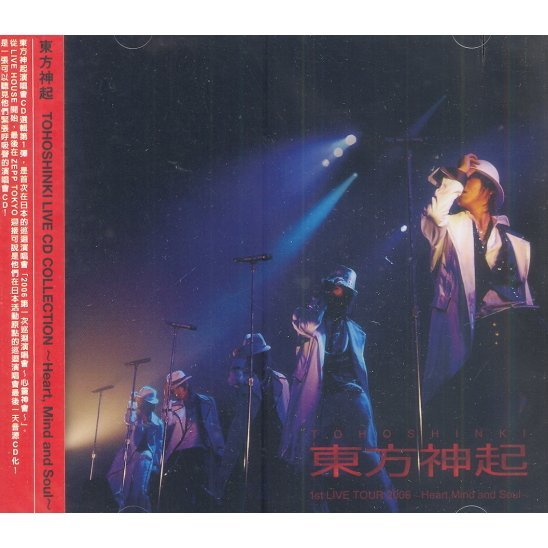 Tohoshinki Live CD Collection: Heart, Mind And Soul [2CD]
