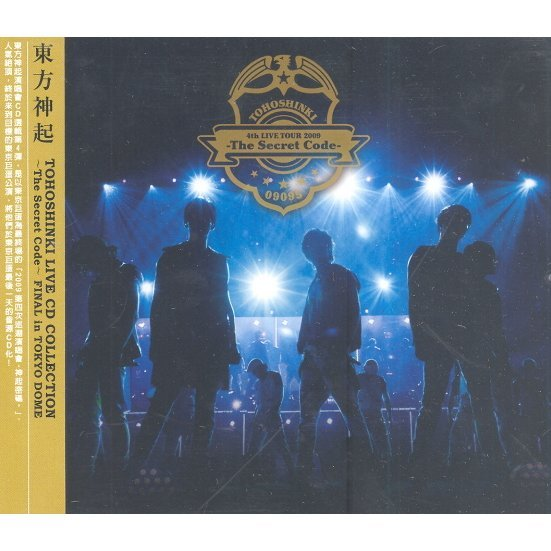 Tohoshinki 4th Live Tour 2009 - The Secret Code [4CD]